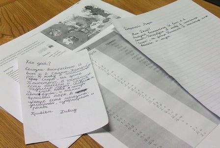 Russian handwriting post cards